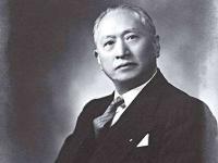 顾维钧:民国外交第一人