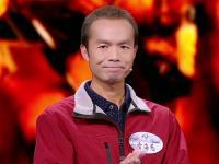 外卖小哥雷海为中国诗词大会夺冠